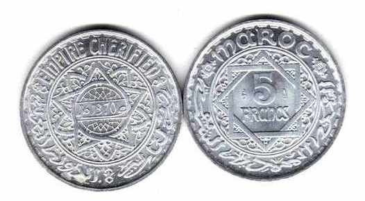 Moneda De Marruecos 5 Francos Año 1370 Sin Circular