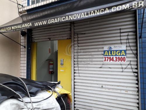 Imagem 1 de 15 de Salão Para Aluguel Em Vila Industrial - Sl020006