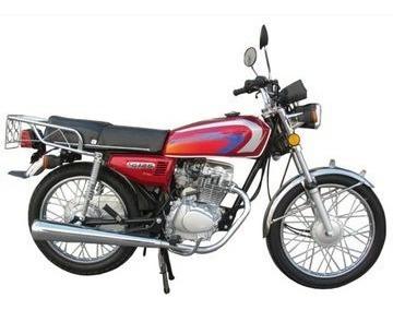 Moto Cg 125 A Un Precio Increible!