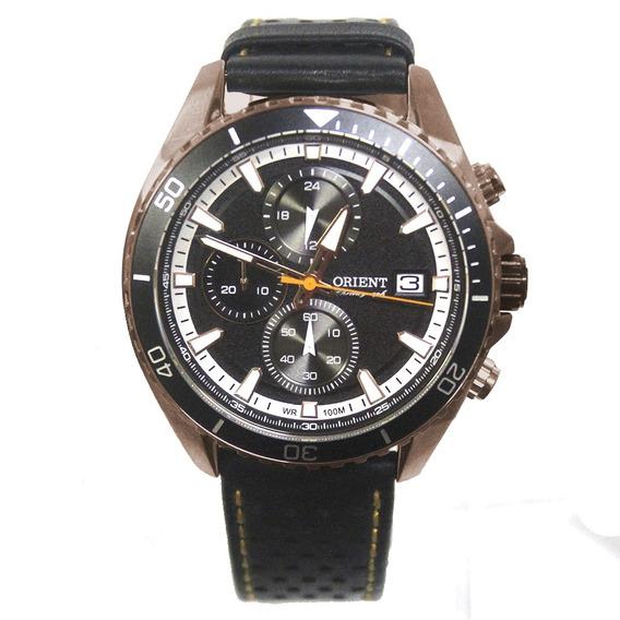 Relógio Masculino Orient Mrscc012 P1px Rosê