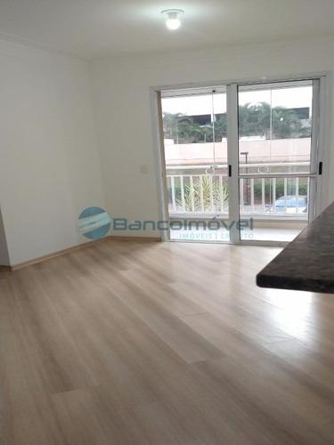 Imagem 1 de 30 de Apartamento 2 Dorm. Com Suíte A Venda Mansões - Ap02921 - 68719769
