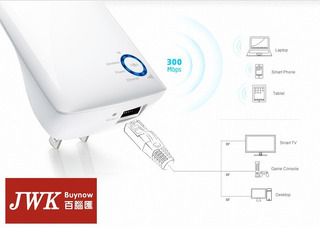Repetidor Wifi 300mbps Extensor Wireless Tp-link Wa850re Jwk