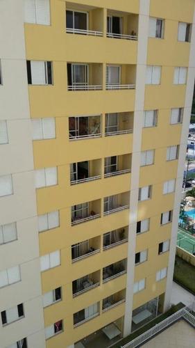 Imagem 1 de 15 de Apartamento Residencial À Venda, Jardim Nove De Julho, São Paulo. - Ap1657