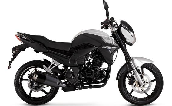 Motomel Sirius 250cc 0km - Envios A Todo El Pais.
