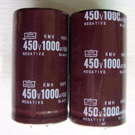 Capacitor 1000uf X450volts 35x60mm 105º