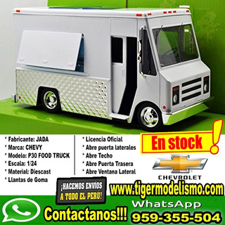 Auto Escala 1/24 Chevy P83 Food Truck Jada Sku: 331