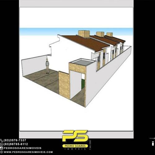 Imagem 1 de 6 de Casa Com 2 Dormitórios À Venda Por R$ 120.000,00 - Aeroporto - Bayeux/pb - Ca1007