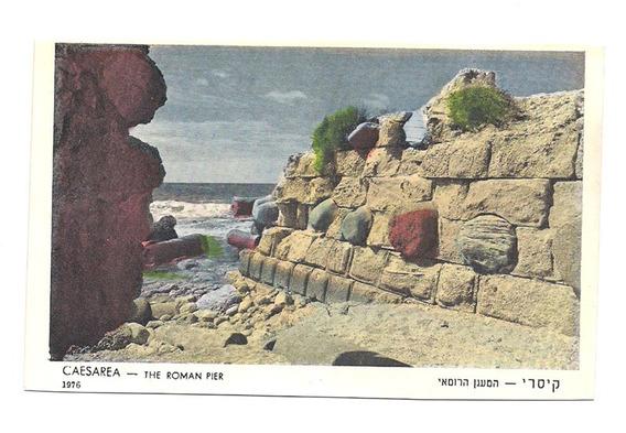 Antigua Postal Cesarea Muelle Romano Israel Caesarea 543