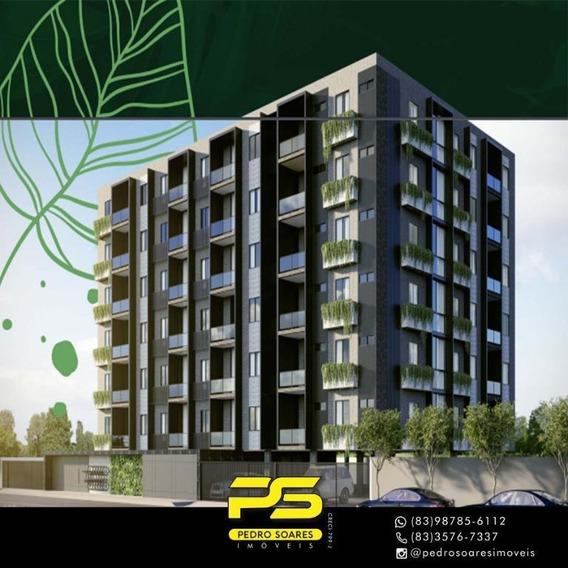 Apartamento Com 2 Dormitórios À Venda, 50 M² Por R$ 191.900 - Jardim Cidade Universitária - João Pessoa/pb - Ap3247