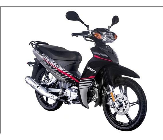 Yamaha Crypton T-110