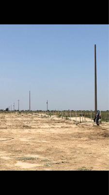 Vendo Terreno Agrícola En Zona De Agroexportación