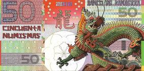 Kamberra Billete 50 Numis Serie Animales Dragon Unc Palermo