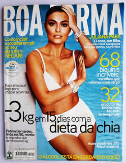 Revista Boa Forma #311 - Nov 2012 - Juliana Paes