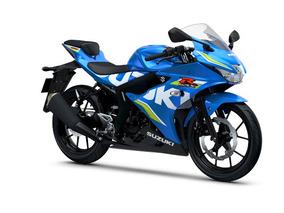 Moto Suzuki Gsx R-150 Promocion+16 Beneficios!