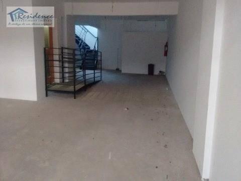Salão Comercial Para Locação, Centro, Indaiatuba - . - Sl0023