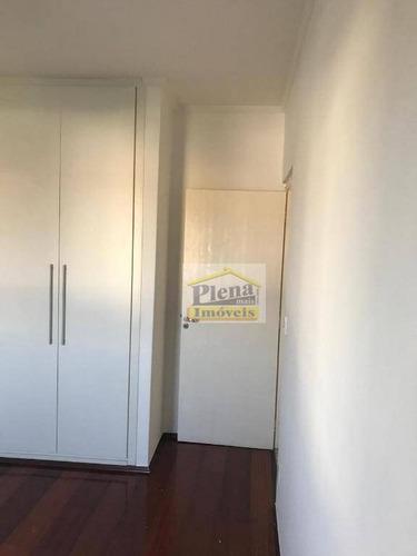Imagem 1 de 15 de Apartamento À Venda Com 2 Dormitórios - Jardim Alvorada - Sumaré/sp - Ap0949
