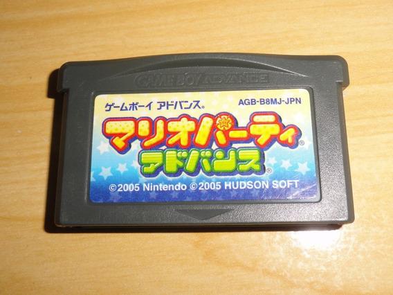 Game Boy Advance Mario Party Advance Gba Japan Nintendo
