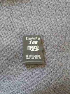 Cartão Micro Sd 1 Gb Kingston Gps Kia Mohave 2010 2011 2012