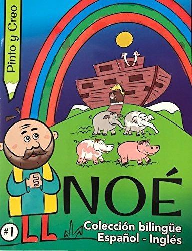 Imagen 1 de 1 de Pinto Y Creo: Noé