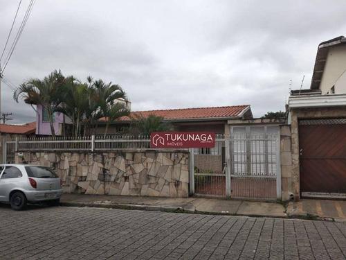 Casa Com 2 Dormitórios Para Alugar Por R$ 3.000,00/mês - Vila Rosália - Guarulhos/sp - Ca1023