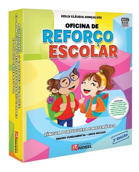 Coleção Oficina De Reforço Escolar 1º A 5º Ano + Cd + Brinde
