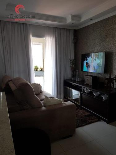 Imagem 1 de 11 de Apartamento A Venda No Bairro Fundacao - V-4652