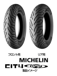 Kit Cubiertas Kymco Like 125 Michelin 130 70 12 Y 120 70 12