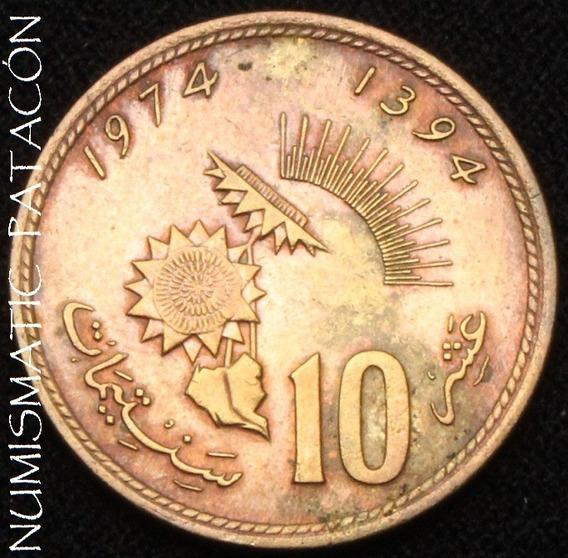Moneda De Marruecos 10 Centimos - Año 1394 / 1974