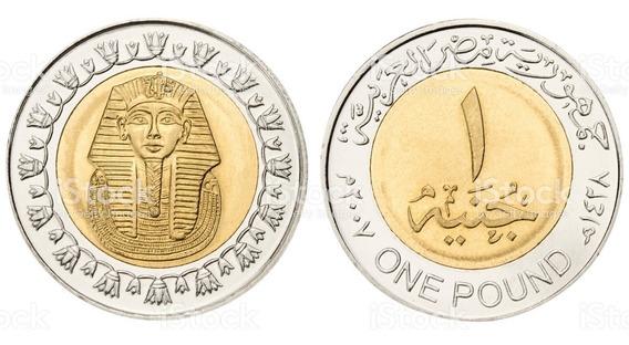 Egipto 1 Libra Tutankamon