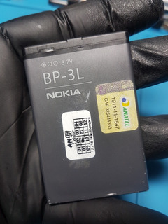 Batria Nokia Lumia 710 Original
