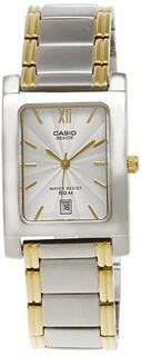 Colombia Sg Libre En Mercado 100 7a Casio Bem Relojes IvYb6gf7y