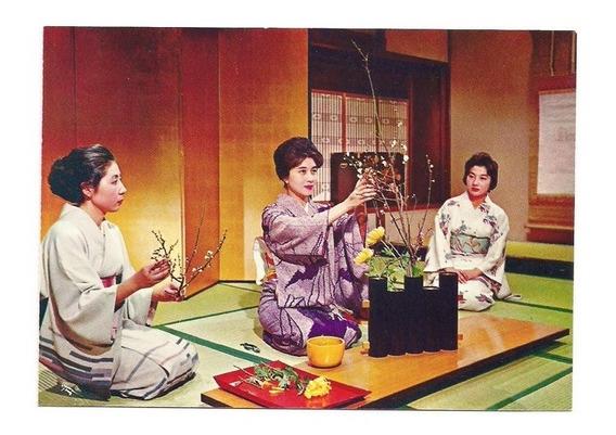 Postal Japon Clase De Ikebana Arte Tradicional Numero 085