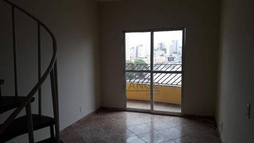 Cobertura Com 2 Dormitórios Para Alugar, 80 M² Por R$ 2.400,00/mês - Vila Itapura - Campinas/sp - Co0332