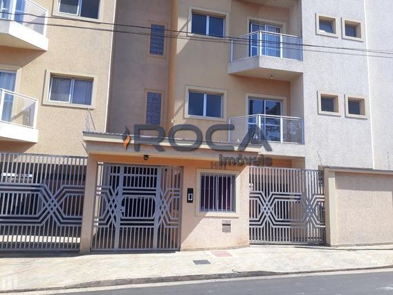 Apartamento - 2 Quartos - Vila Monteiro - 25367