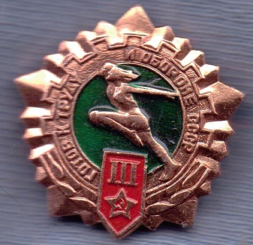 Imagen 1 de 3 de Rusia Comunista * Pin * Rango 3 Gto * Programa Deportivo *