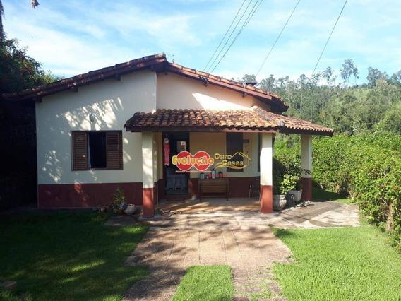 Chácara - Cachoeirinha - Ch0710