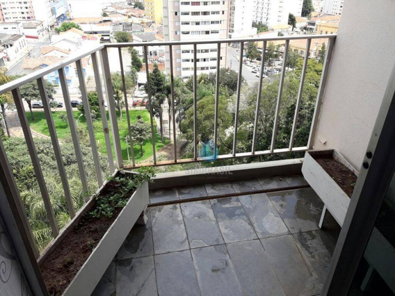 Apartamento Residencial À Venda, Centro, Campinas - Ap0897. - Ap0897
