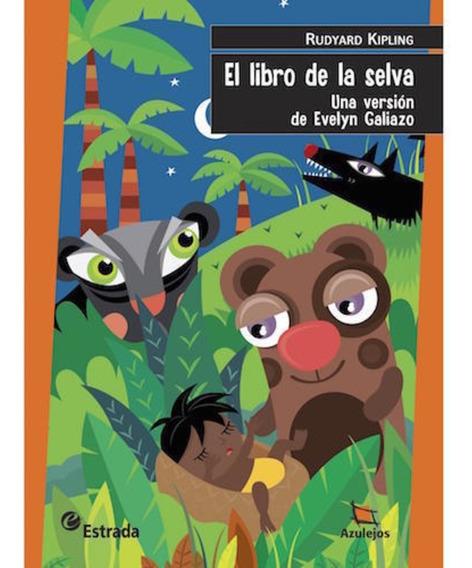 El Libro De La Selva - Azulejos