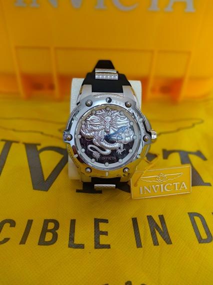 Invicta Speedway Dragon 25776