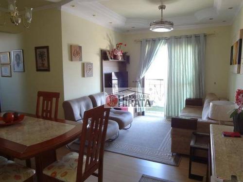 Apartamento Com 2 Dormitórios À Venda, 74 M² Por R$ 425.000,00 - São Bernardo - Campinas/sp - Ap2113