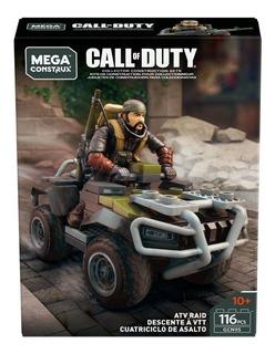 Mega Construx Call Of Duty, Cuatriciclo