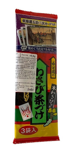 Imagem 1 de 1 de Ochazuke Wasabi 3px5,3g Nagatanien Importado Japão
