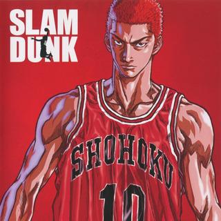 Slam Dunk (serie Completa)