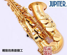Sax Alto Jupiter Oferta Envio Gratis