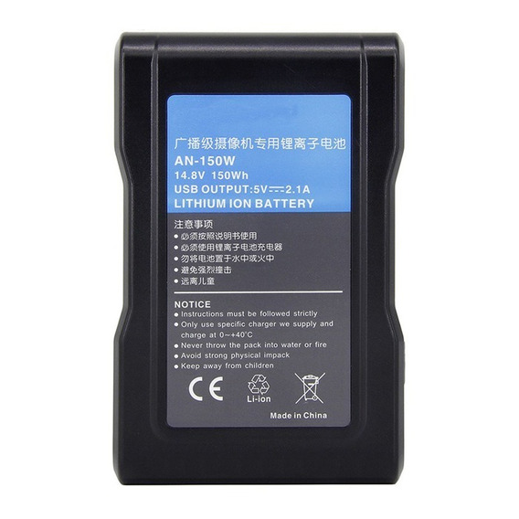 Bateria Broadcast 150w Para Sony, Panasonic E Jvc