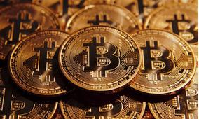 Planos De Mineração Em Bitcoin