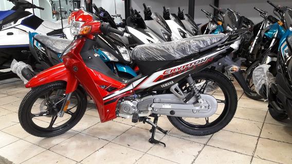 Yamaha Crypton T 110 12 O 18 Sin Interés, Marellisports