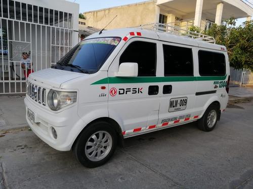 Dfm/dfsk Van 1.3 Km