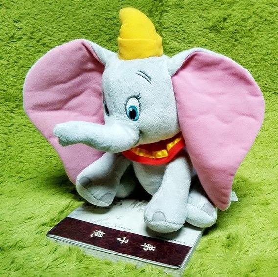 Elefante Dumbo Pelucia Disney Store
