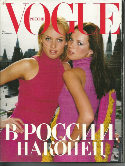 Vogue Russia 1998 Gisele Bundchen Kate Moss Frete Grátis